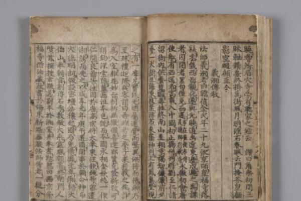 Cultural Heritage Administration designates two volumes of 'Samguk Yusa' as national treasure