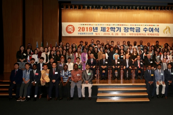 Booyoung provides scholarships for international students