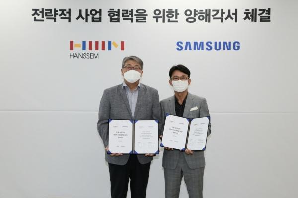 Samsung Electronics, Hanssem partner on housing interior