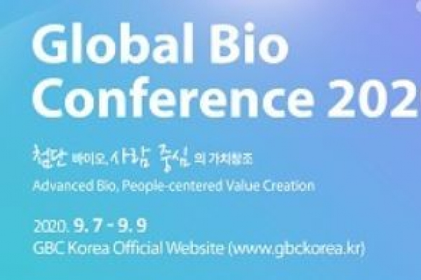 GBC 2020 to discuss COVID-19 vaccine distribution