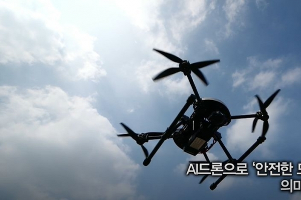 KCCI chief helps AI drones fly over regulatory hurdles