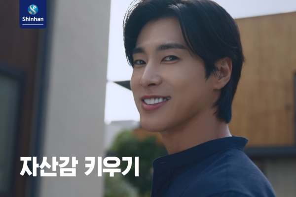 TVXQ's Yunho stars in Shinhan's campaign for millennials