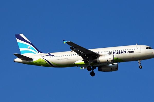 Air Busan's first no-destination flight takes off
