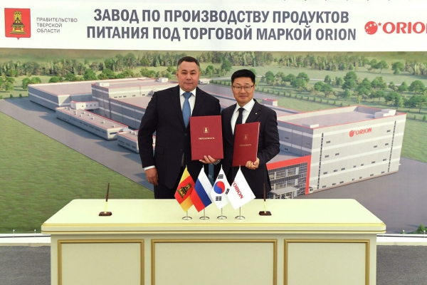 S. Korean snack firm Orion to build new plant in Russia