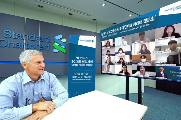 Standard Chartered CEO mentors university students in S. Korea