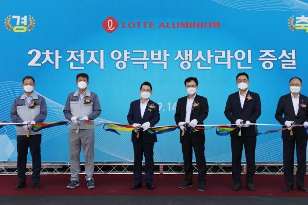 Lotte Aluminium expands cathode foil production capacity for EVs