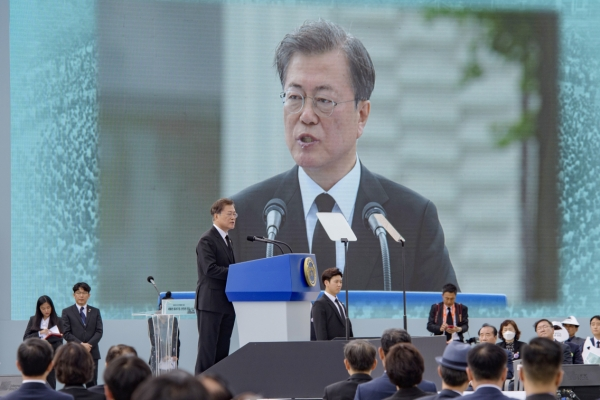 Moon vows full efforts to promote fairness in Youth Day message