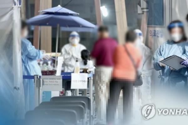 Hyundai Motor plant worker tests positive for coronavirus