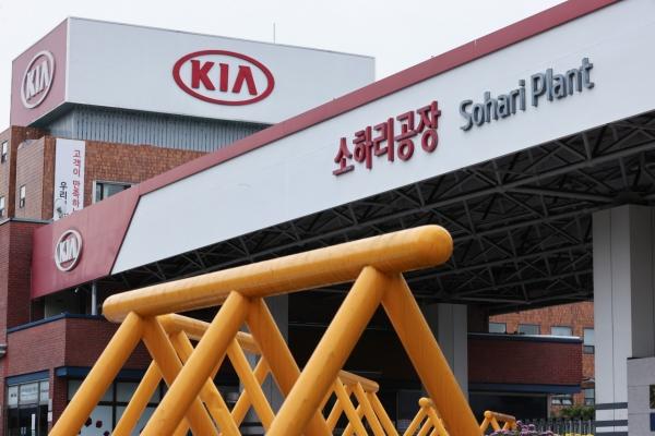 Kia to resume operation of virus-hit local plant Tuesday