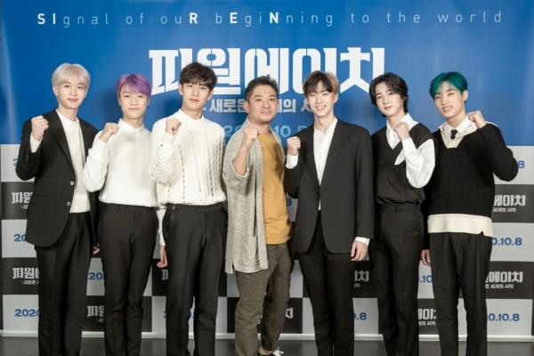 New K-pop group P1Harmony to debut through film