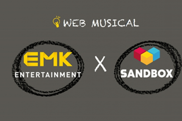 Short-form online musical in the works