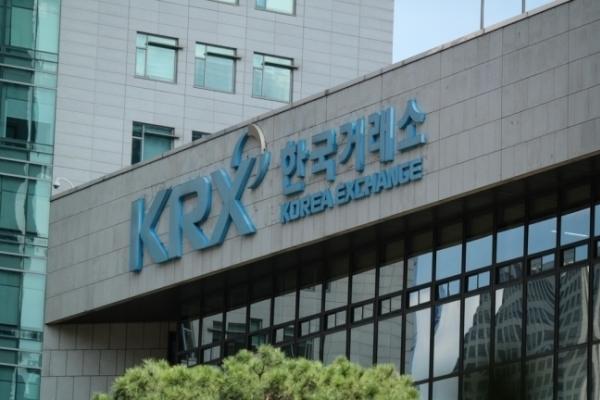 KRX to offer English translation service for Kospi firms' disclosures
