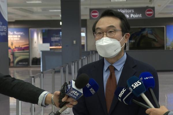 Seoul, Washington to discuss North Korea's civilian killing, ending Korean War
