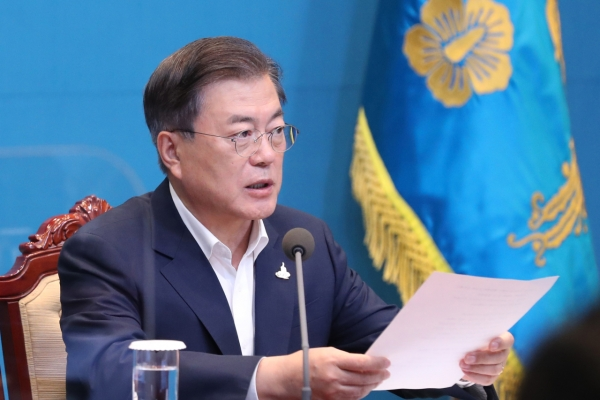 Moon apologizes over killing of Seoul official by N. Korea