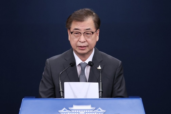 NSC vows efforts to find facts on N. Korea's killing of S. Korean official