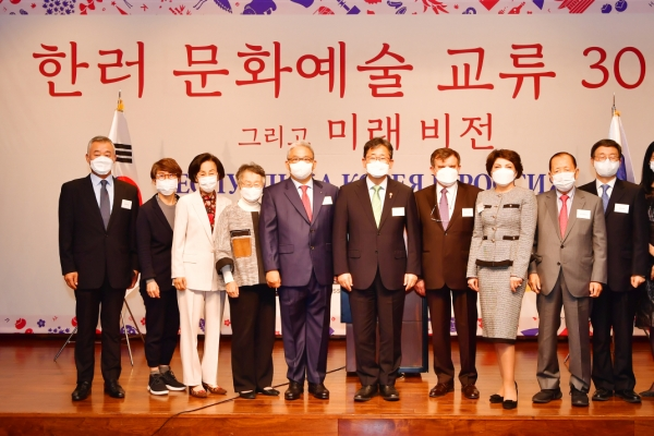 Event marks 30th anniversary of Russia, Korea's cultural exchange