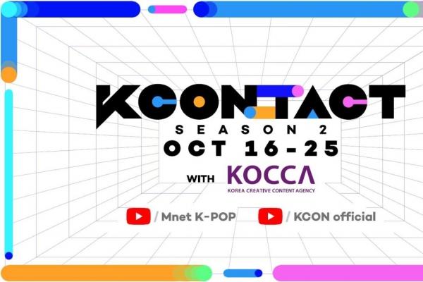 Hallyu festival 'KCON:TACT season 2' kicks off online Thursday
