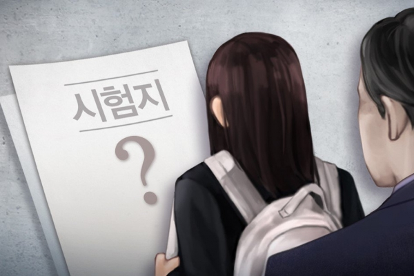College admission brokers nabbed in S. Korea for doctoring student papers to top US schools