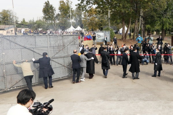 Former USFK base in Incheon returned to citizens after 81 years
