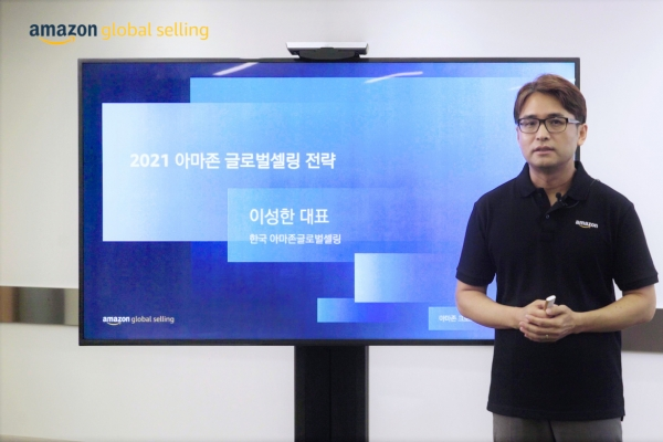 Amazon Global Selling Korea to ramp up support for sellers
