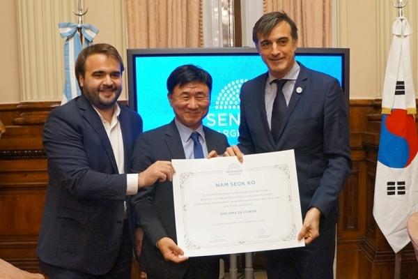 Incheon's Yeonsu District bids for UNESCO event