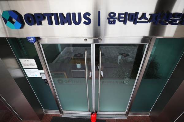 Prosecution raids several firms, including state agency, over fund scam scandal
