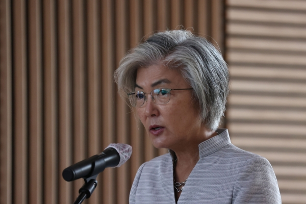 FM Kang vows 'unceasing' public communication with launch of diplomacy center