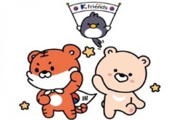 K-Friends to promote Korea overseas