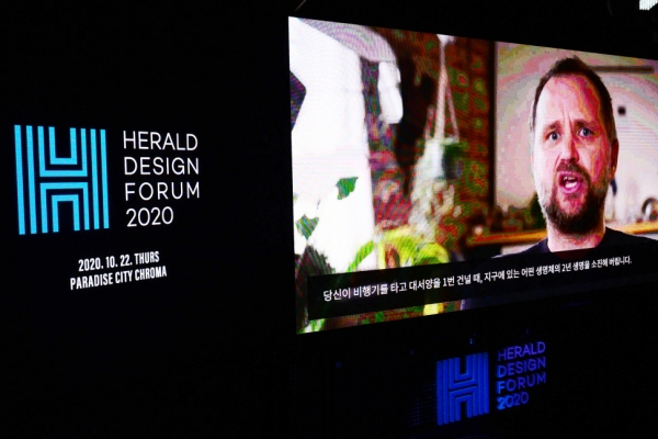 [Herald Design Forum 2020] Tomas Saraceno calls for time to 'Free the Air'