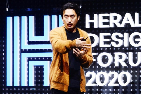 [Herald Design Forum 2020] Experts share key know-how for attracting future audiences