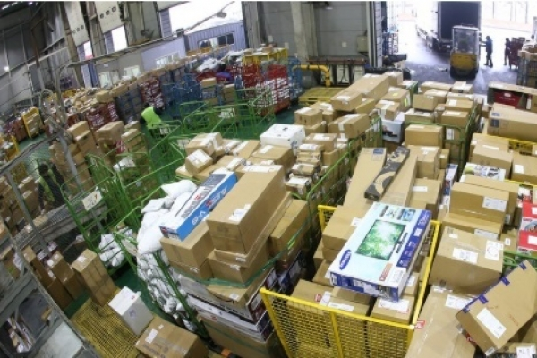 Audio equipment tops overseas online shopping list for electronics