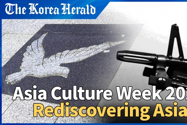 [Video] Asia Culture Week 2020 illuminates Gwangju, connecting past and present Asia