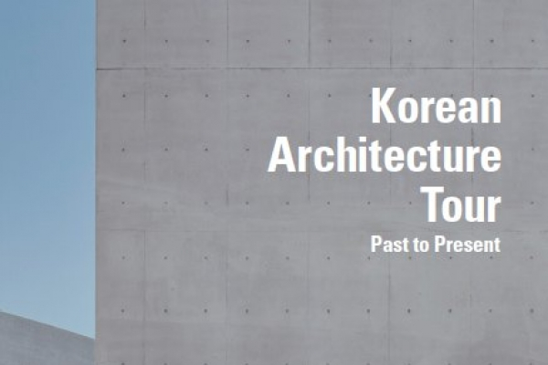 'Korean Architecture Tour: Past to Present' walks you through buildings of note