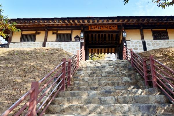 [Eye plus] A visit to Joseon-era cottage in chestnut village