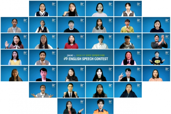 3 students awarded grand prize at 20th IYF English Speech Contest