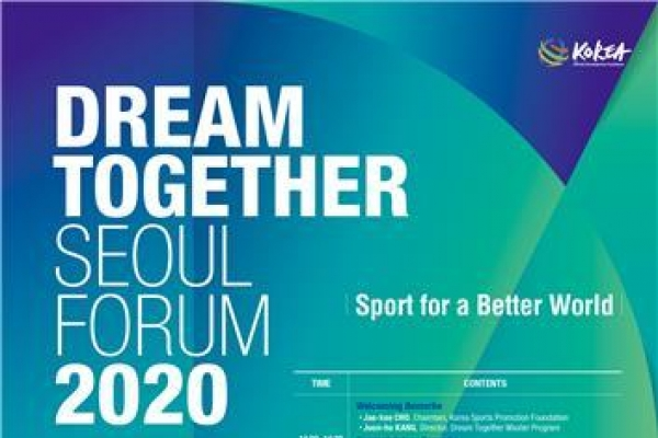 Seoul to host forum supporting sports growth in developing nations