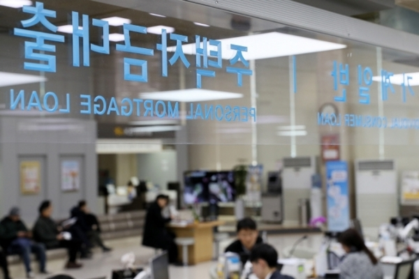 S. Korean banks adopt stricter lending rules for overdraft accounts