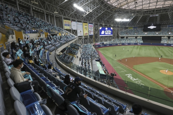 KBO champions to be crowned before reduced crowd under tighter distancing rules