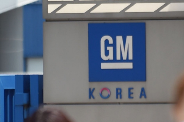 GM Korea, labor union reach tentative agreement on wages