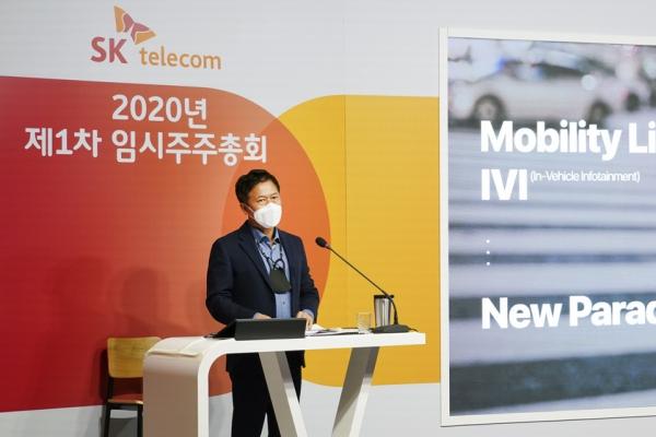 SK Telecom spins off mobility business