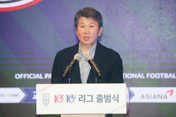 S. Korean football chief Chung Mong-gyu to pursue 3rd term
