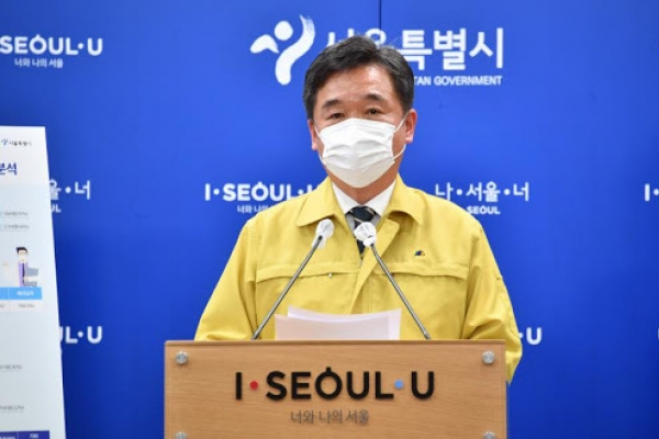Seoul logs record high 295 coronavirus cases