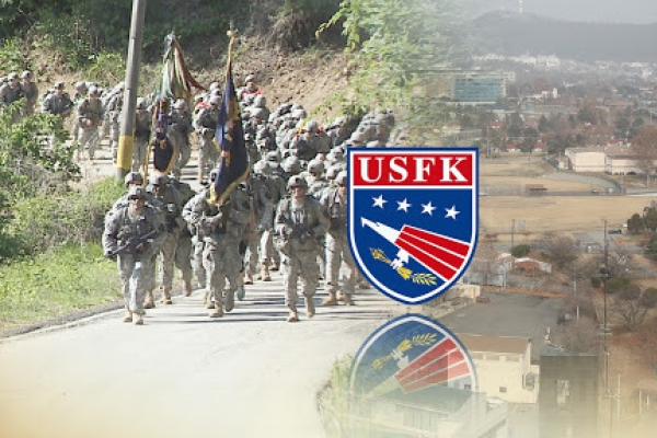 Proposed US defense budget bill limits reduction of USFK troop level