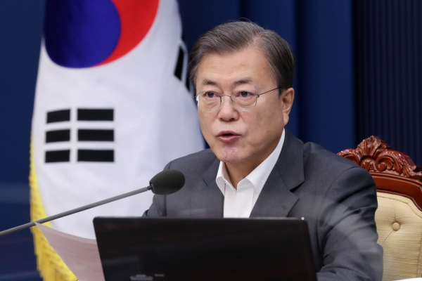 Moon picks new land minister in partial Cabinet shake-up