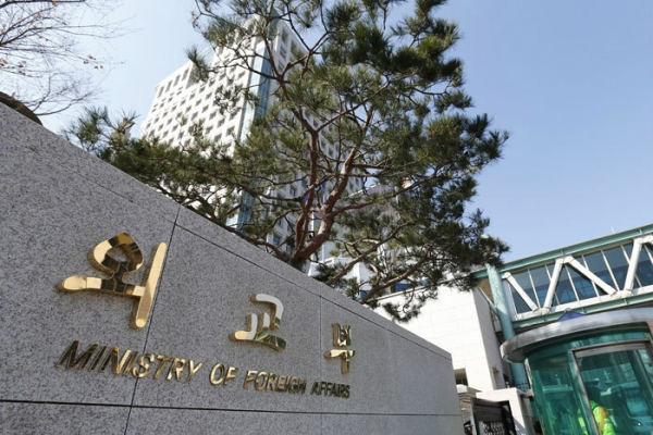 Foreign ministry's budget rises 3.5 pct for next year with focus on virtual diplomacy