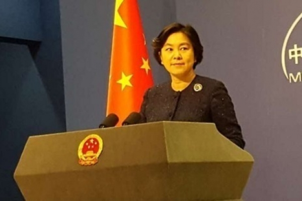 China slams US national security allegations as 'hodgepodge of lies'