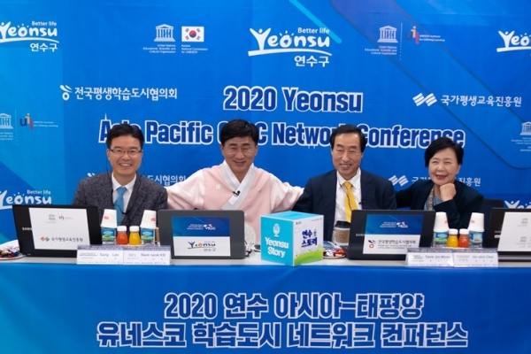 Yeonsu-gu to host 5th UNESCO International Conference on Learning Cities in 2021