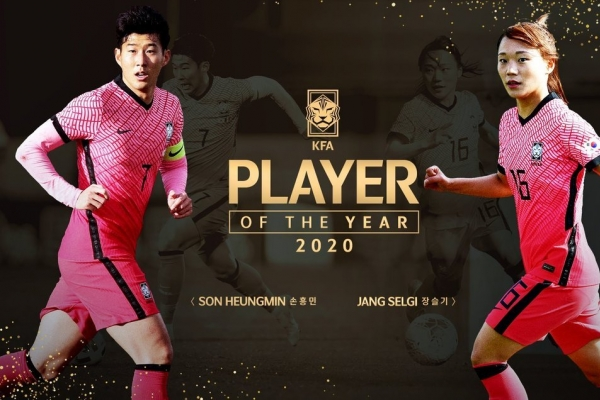 Son Heung-min named top S. Korean player for fifth time
