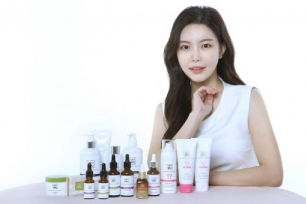 Celim Biotech brand 'Atomu' received 14th Korea Excellent Patent Award