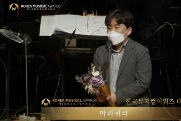 Korea Musical Awards recognizes 'Marie Curie' with four awards